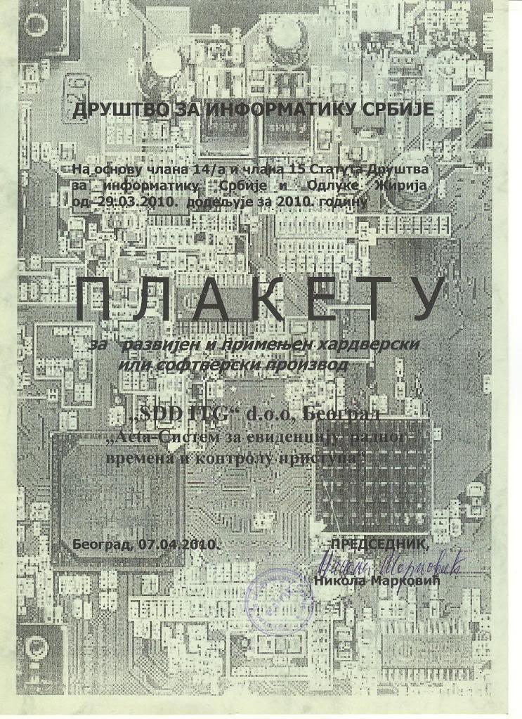 Urucene plakete DIS za dostignuca u informatici